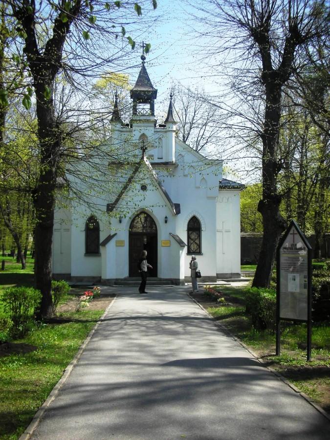 Rigas Sv Jekaba kapela